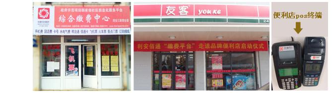同时开通了网上营业厅自助服务.